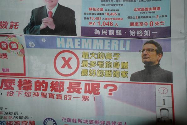 http://hae.li/files/gimgs/th-15_P1290252_haemmerli_ape.jpg